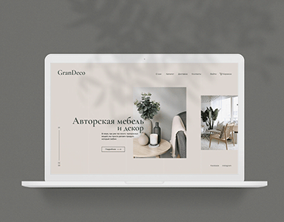 landing Page GranDeco