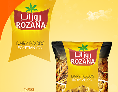 ROZANA | Food Products