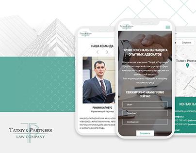 Landing page - law firm Tatsiy&Partners - UX/UI