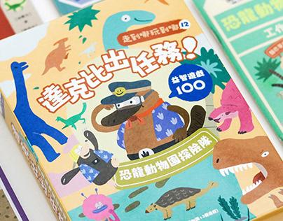 親子天下:達克比出任務 恐龍探險隊遊戲卡牌