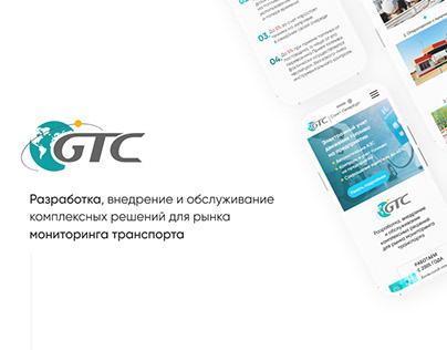 """Разработка сайта для компании """"ГТК"""""""