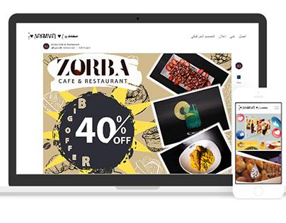 Zorba Cafe & Restaurant
