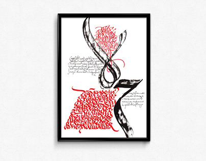 Calligraphy compositions