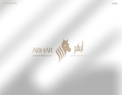 ABHAR-أبهر