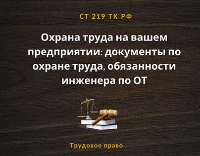 """Компания """"Экологические услуги"""""""