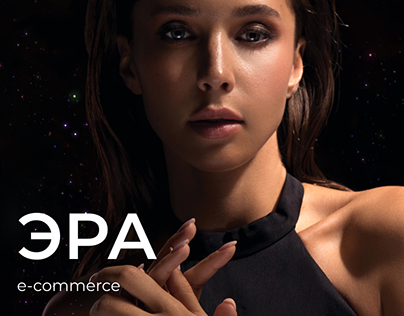Era - online store, e-commerce