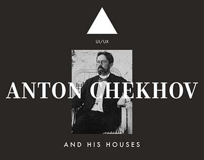 Website Chekhov and his houses museums | UX/UI concept