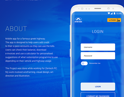 Highway app - UI/UX
