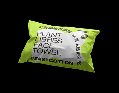 ©EASTCOTTON 東棉 Packaging and presentation