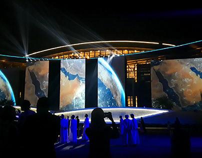 Muscat International Airport Opening Ceremony