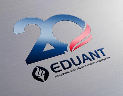 Юбилейный логотип EDUANT в честь 20-ти летия компании