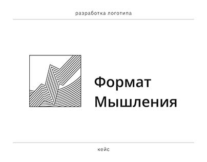 Mind Format // logo