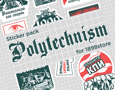 Sticker Pack Polytechnism