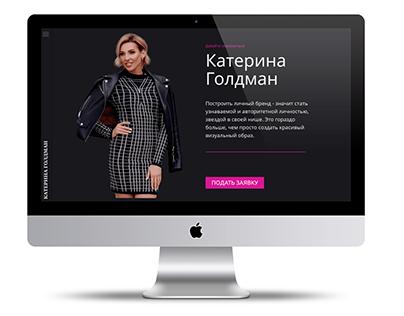 Сайт бренд - менеджеру