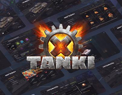 Tanki X - UX &UI Redesign