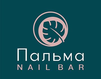 Логотип для студии ногтевого сервиса «Пальма».