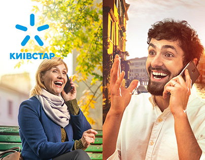 Kyivstar | International calls in new tariffs | 2018