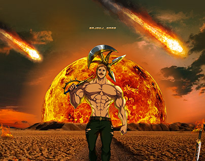 Does the sun have great power? - escanor