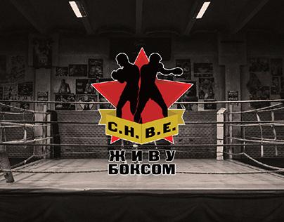 boxing Logo Emblem