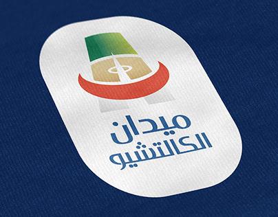 Programme TV Maydan ElCalcio - Serie A-