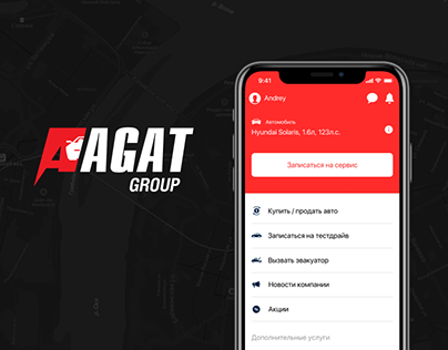Mobile App, company AGAT