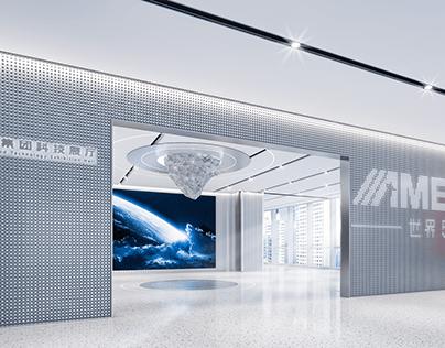 正威科技展厅