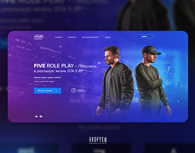 Web site for GTA V