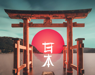 Japan Incentive trip