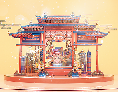 2019春节快乐(happy new year)
