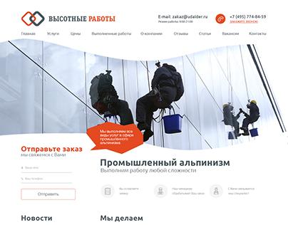 Promalper Website