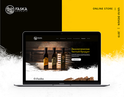 Online store for seed oil manufacturer