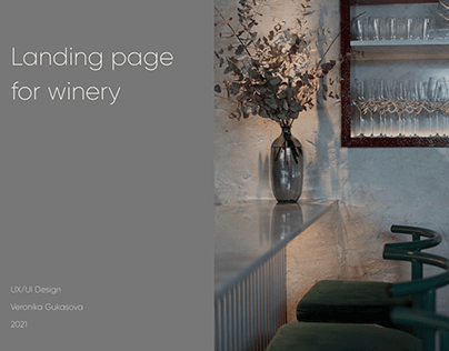 Landing page for winery