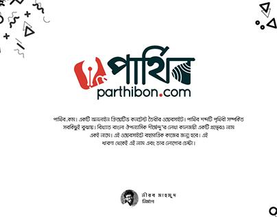 Parthib - Bengali Content Creator Website Logo