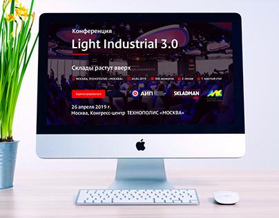 Лендинг конференции Light Industrial 3.0