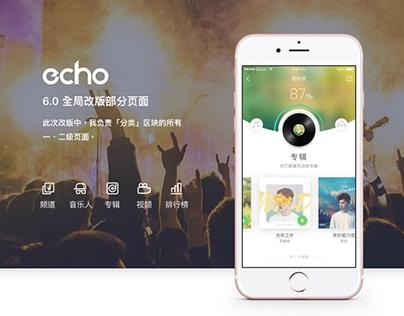 echo 6.0 redesign