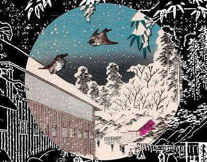 Japanese Prints   calendar 2014