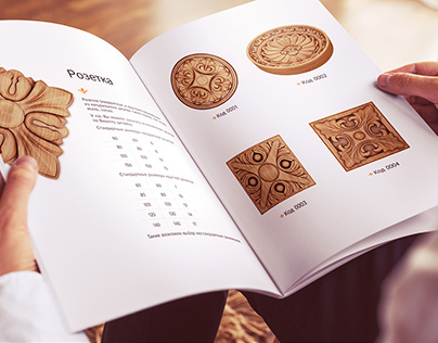 Design of a printed catalog of joinery