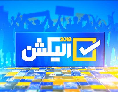 Election Title_2018