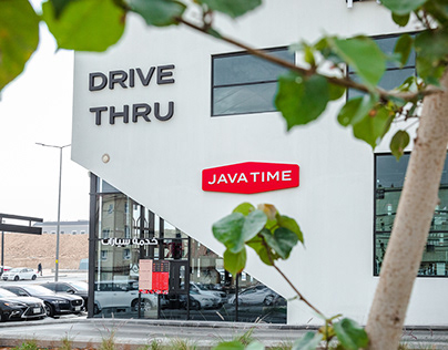 Java Time Rebrand & Packaging