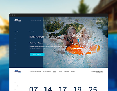 Website for Admiral Pools Company