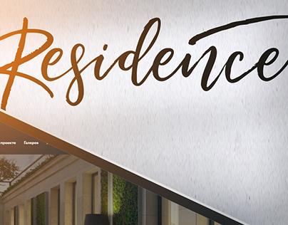 Лендинг YE'S Residence
