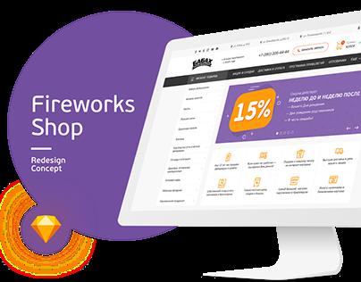 BABAKH | Fireworks Shop | Redesign Concept