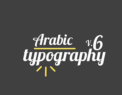 Arabic Typography V.06