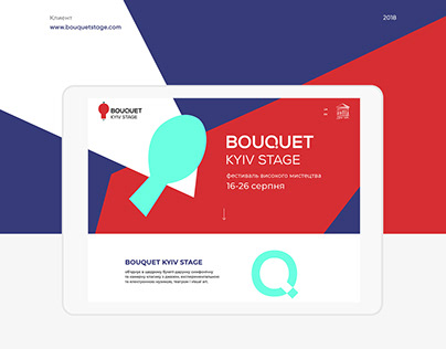 Bouquet Kyiv Stage - promo page