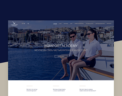 Website - Homeport
