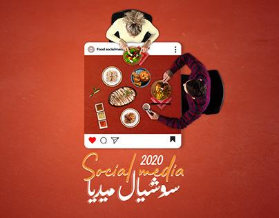 Ugur | Food Social media | KSA