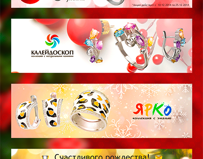 Web Banners for Samorodok.ru