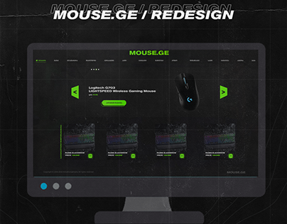 Mouse.Ge - Home page redesign