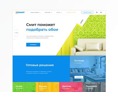 Design Website for building materials store