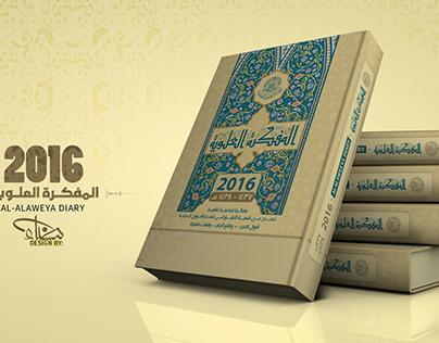 Al-Alaweya Diary 2016
